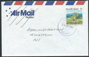 NORFOLK IS 1989 local cover 5c rate, scarce type violet cds................43060