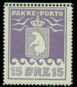 GREENLAND #Q5v 15ore Pakke Porto, hinged, VF, Facit $325.00