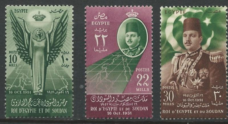 Egypt # 296-98 Treaty Abrogation   1952    (3)  Unused  VLH