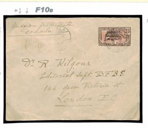 F10b *Cameroon* French Colonies WW1 c1916  Cover {samwells-covers}
