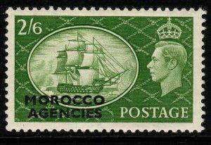 MOROCCO AGENCIES SG99 1951 2/6 YELLOW-GREEN MTD MINT