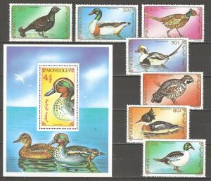 Mongolia 1991 birds duck fauna set+s/s  MNH
