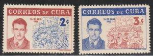 1962 Cuba Stamps Attack on Moncada Barracks 9th Anniv.of The Revolution MNH