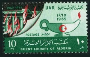 Egypt 668 block/4,MNH.Michel UAR 266. Burning of the Library of Algiers in 1962.
