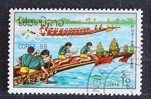 Laos, Sport, (1428-T)