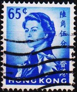 Hong Kong. 1962 65c S.G.230 Fine Used
