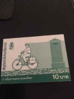 Thailand sc 1425 MNH booklet