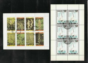 State of Oman 2 x Stamps Sheets Boat Race & Different Plants Ref 26967