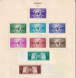 YEMEN  INTERESTING COLLECTION ON ALBUM PAGES - Y767
