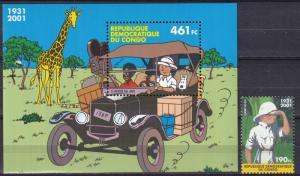 Zaire #1613-4 MNH CV $9.50 (A18067L)