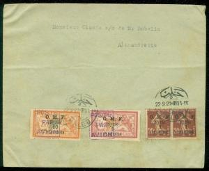 SYRIA : 1916 Air Mail cover to Alexandretta with receiving cancel on reverse.