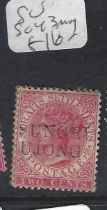 MALAYA SUNGEI UJONG (P0702B)  QV  2C   SG  43   MOG