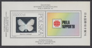 Poland 3056 Butterfly Souvenir Sheet MNH VF