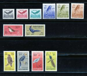 BURMA BIRDS  SCOTT#197/208  MINT NEVER   HINGED