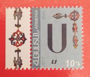 Armenia 2017 Armenian Alphabet - 2017 Series Part I mint**