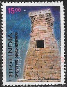 India 2042b Used - India-South Korea Diplomatic Relations - Jantar Mantar