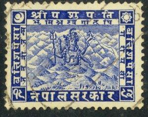 NEPAL 1935 32p Dark Ultramarine SIVA MAHADEVA Issue Sc 43 VFU