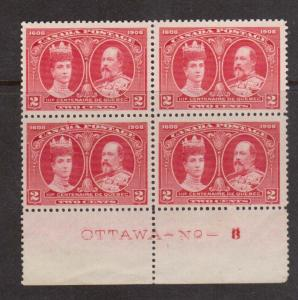 Canada #98 VF Mint Rare Plate #3 Block