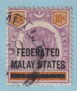 MALAYA 5  USED - NO FAULTS EXTRA FINE !
