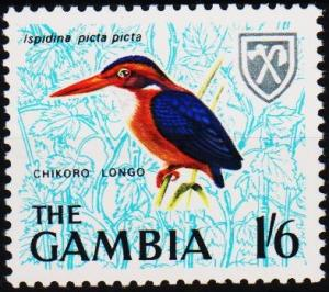 Gambia. 1966 1s6d S.G.241 Unmounted Mint