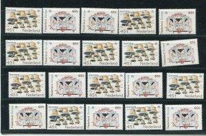 D093754 Europa CEPT 1981 Folklore Wholesale 10 Series MNH Netherlands