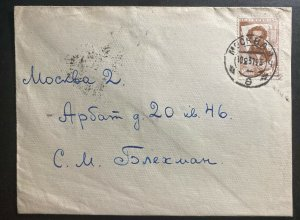 1937 Moscow Russia URSS cover Locally Used