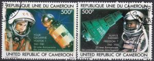 Cameroun #C281-2  F-VF Used CV $4.50 (A18762)