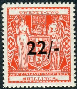 NEW ZEALAND-1945 22/- on 22/- Scarlet POSTAL FISCAL lightly mounted  Sg F216