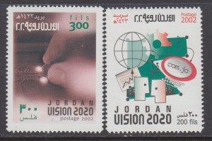 Jordan 1752-173 MNH VF