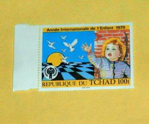Chad - 376, MNH - Intl. Year of the Child. SCV - $1.00
