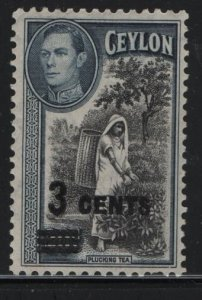 CEYLON, 290, HINGED, 1938-52, Picking tea, surcharged