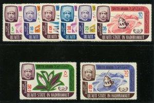 Aden - South Arabian Federation 1966 set complete superb MNH. SG 80-87.