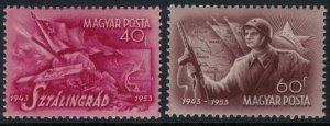 Hungary #1032-3*  CV $2.80