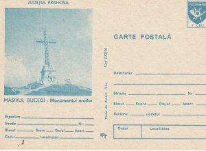 Romania POSTCARD 1989 HERO MONUMENT CROSS UNUSED