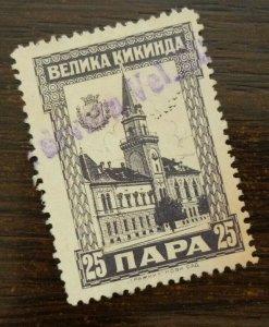Yugoslavia Serbia VELIKA KIKINDA Local Revenue Stamp 25 Para  CX25