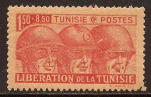 Tunisia  #  B - 78  Mint  N H