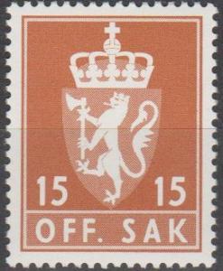 Norway #O96  MNH VF (SU1228)