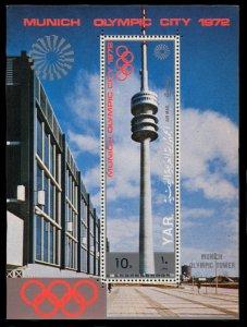 Yemen 283A, MNH, Munich Summer Olympic Games souvenir sheet