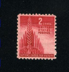 USA #907   Mint NH  1943  PD  0.15