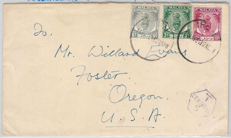 MALAYA  PERAK -  POSTAL HISTORY -  COVER from IDHO to USA TAXED on arrival 1951
