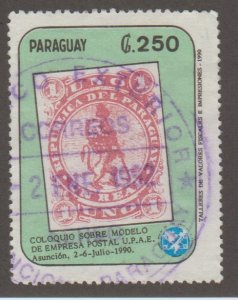 Paraguay 2331 Stamp