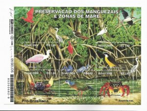 BRAZIL BRASIL 2004 PRESERVATION OF THE MANGROVE SWAMPS FAUNA NATURE SS MNH 2926