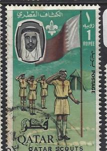 QATAR (P1501B)  1R  SCOUT  SG 61  VFU