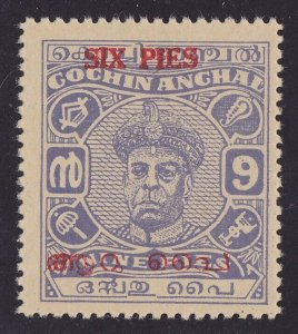 INDIAN STATES Cochin: 1949 SIX PIES Varma III 9p UNISSUED