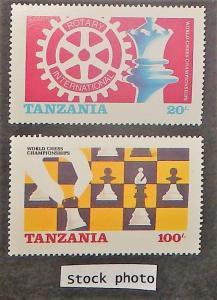 Tanzania 304-05. 1986 20sh-100sh Rotary, Chess, NH
