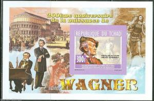 CHAD 2014  RICHARD WAGNER   DELUXE  SOUVENIR SHEET  IMPERFORATED MINT NH