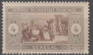 Senegal #81 F-VF Unused (SU1766)