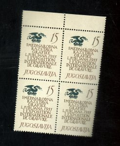 Yugoslavia #422 MINT Block VF OG NH Cat$24