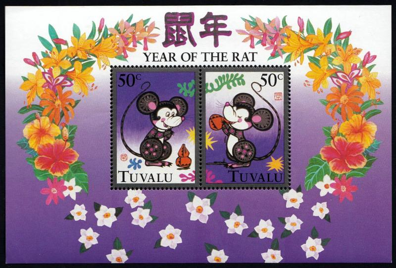 Tuvalu Souvenir Sheet Year of the Rat  #714 MNH