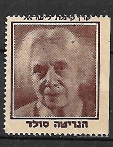 ISRAEL KKL JNF STAMPS. 1946 ZIONIST HENRIETA SOLD. GERMANY ISSUE. MNG